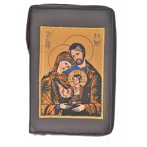 Funda Biblia Jerusalén Nueva Ed. marrón oscuro piel S. Familia 1