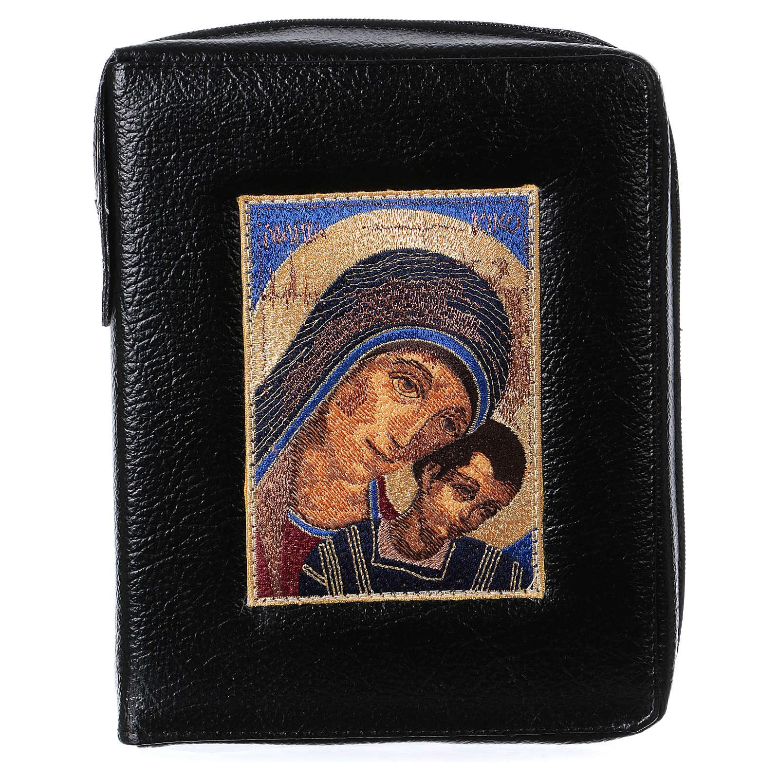 Funda negra Biblia Jerusalén Nueva Ed. piel Kiko Virgen 4