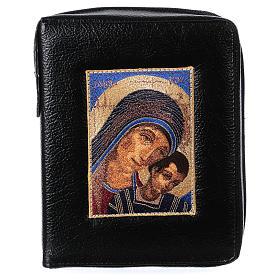 Funda negra Biblia Jerusalén Nueva Ed. piel Kiko Virgen s1