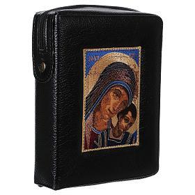 Funda negra Biblia Jerusalén Nueva Ed. piel Kiko Virgen s3