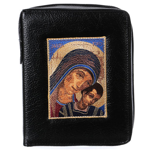 Funda negra Biblia Jerusalén Nueva Ed. piel Kiko Virgen 1