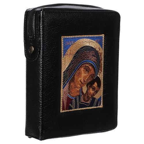 Funda negra Biblia Jerusalén Nueva Ed. piel Kiko Virgen 3