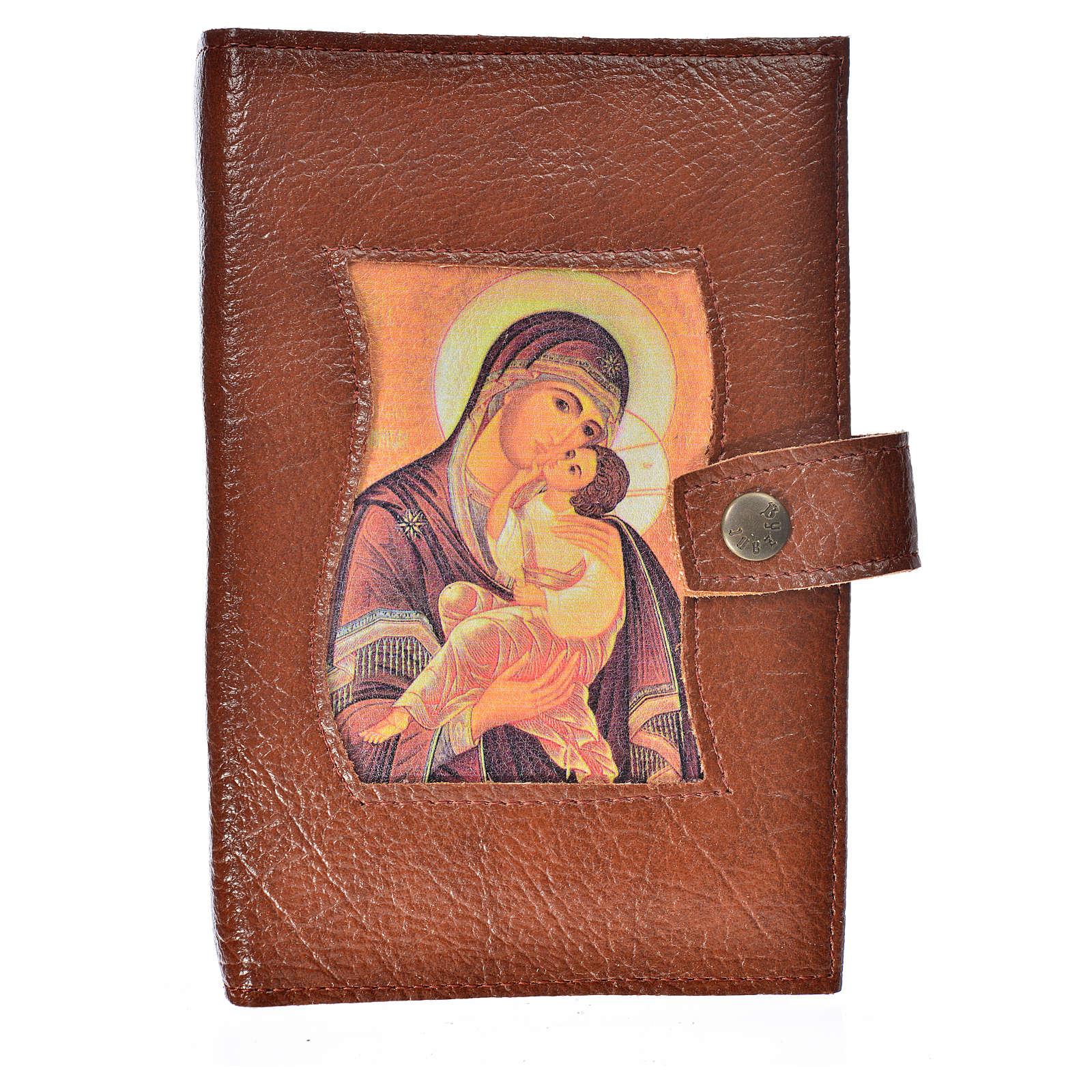 Funda Biblia Jerusalén Nueva Ed. simil cuero Virgen Ternura 4