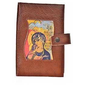 Funda Biblia Jerusalén Nueva Ed. Virgen 3 Milenio simil cuero s1