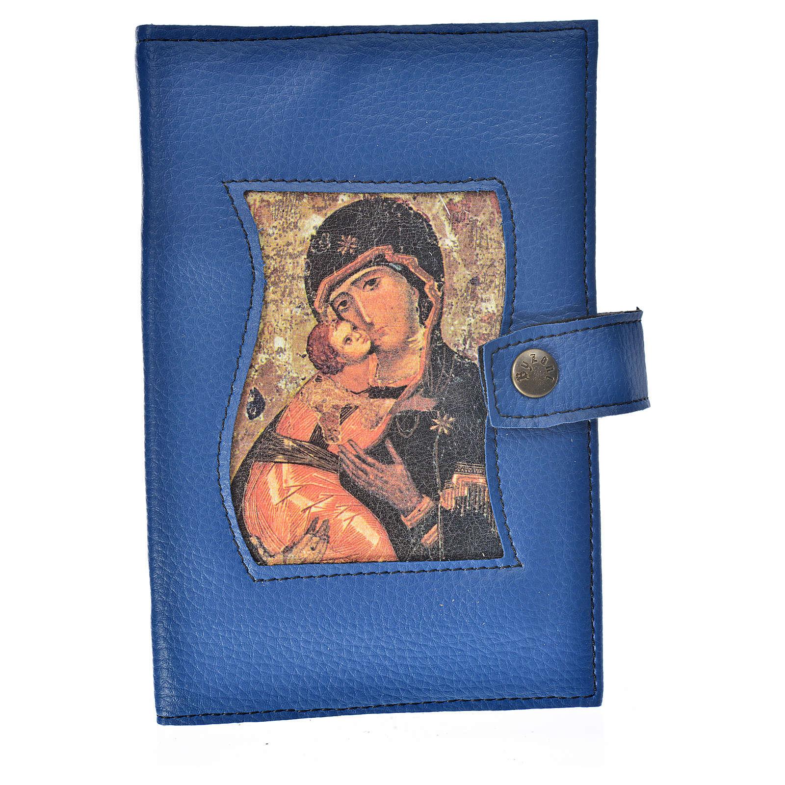 Funda Biblia Jerusalén Nueva Ed. Virgen s. cuero azul 4