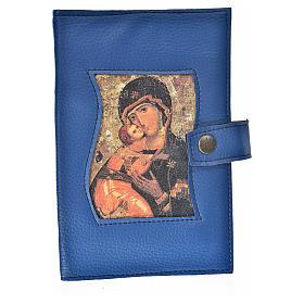 Funda Biblia Jerusalén Nueva Ed. Virgen s. cuero azul s1