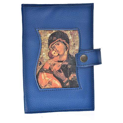 Funda Biblia Jerusalén Nueva Ed. Virgen s. cuero azul 1
