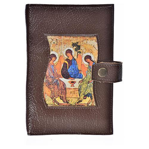 Funda Biblia Jerusalén Nueva Ed. Trinidad s. cuero marrón oscuro 1