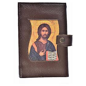Funda Biblia Jerusalén Nueva Ed. Cristo s. cuero marrón oscuro s1