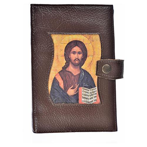 Funda Biblia Jerusalén Nueva Ed. Cristo s. cuero marrón oscuro 1