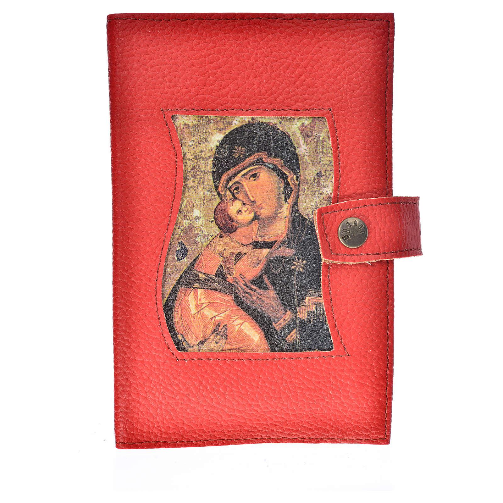 Funda Biblia Jerusalén Nueva Ed. Virgen simil cuero rojo 4