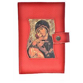 Funda Biblia Jerusalén Nueva Ed. Virgen simil cuero rojo s1