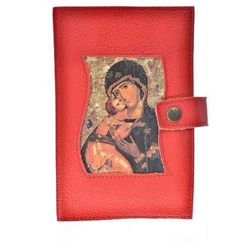 Funda Biblia Jerusalén Nueva Ed. Virgen simil cuero rojo 1