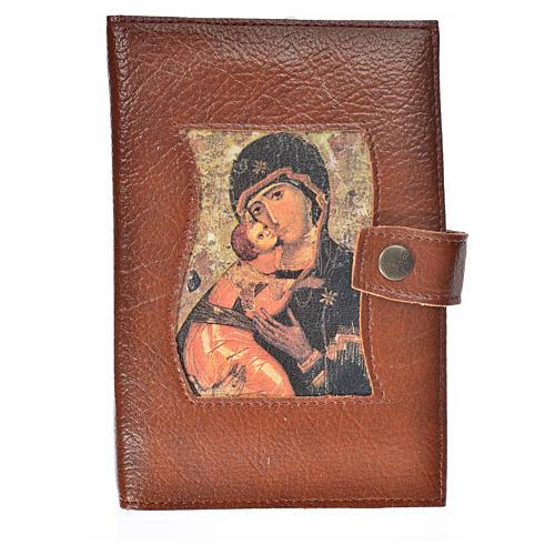 Funda Biblia Jerusalén Nueva Ed. María simil cuero 1