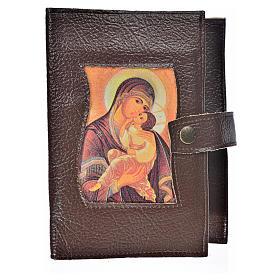 Funda Biblia Jerusalén Nueva Ed. María Ternura s1