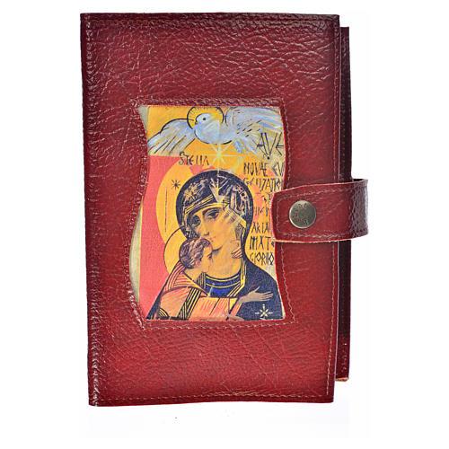 Funda Biblia Jerusalén Nueva Ed. Virgen 3 Milenio simil cuero 1