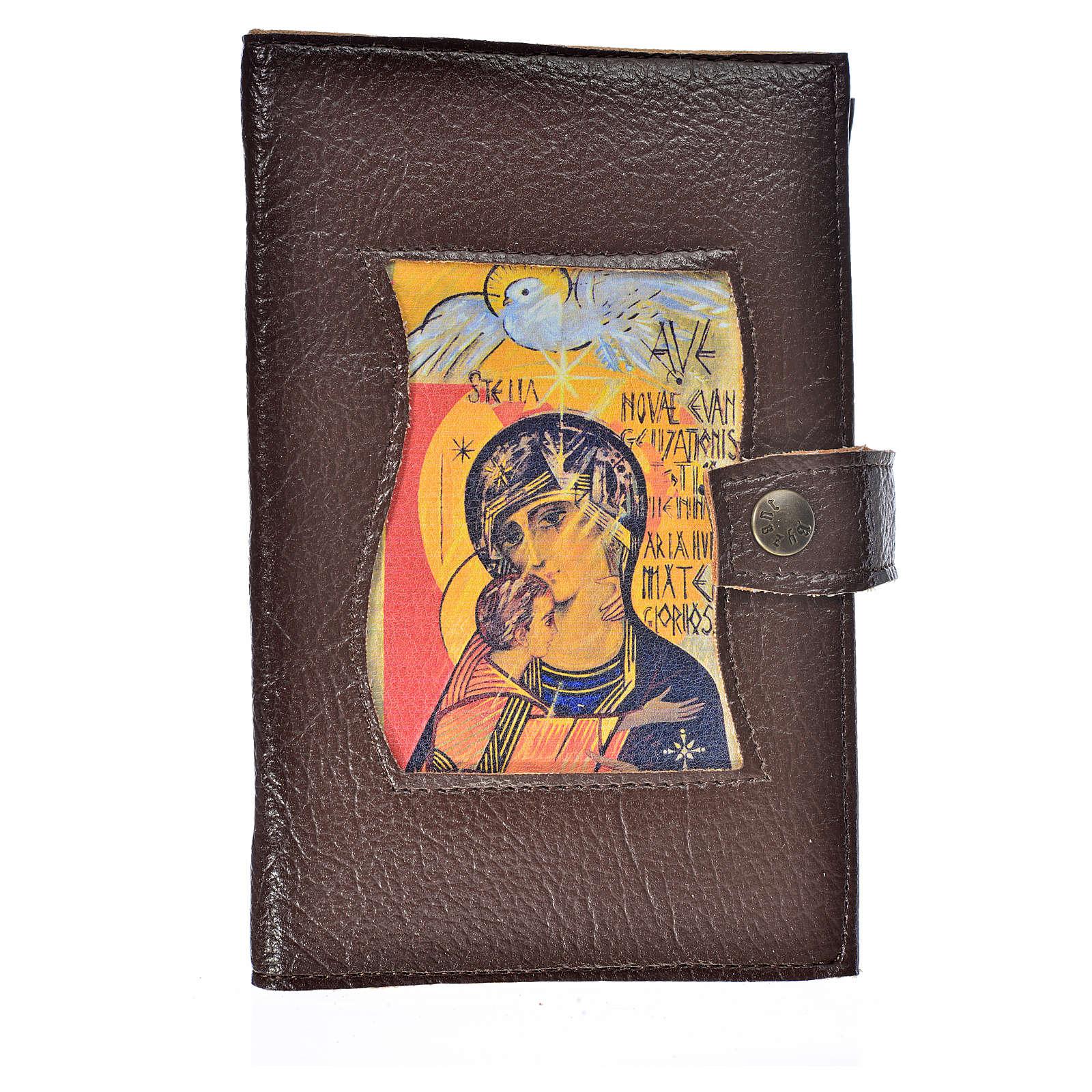 Funda Biblia Jerusalén Nueva Ed. simil cuero Virgen 3 Milenio 4