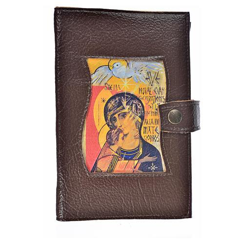 Funda Biblia Jerusalén Nueva Ed. simil cuero Virgen 3 Milenio 1