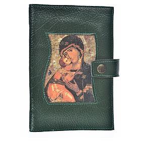 Funda Biblia Jerusalén Nueva Ed. simil cuero verde Virgen Niño s1