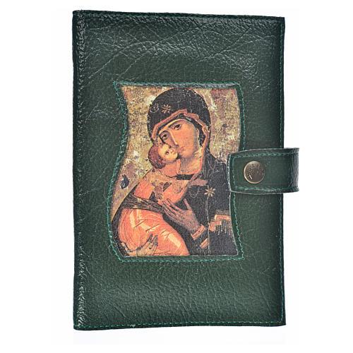 Funda Biblia Jerusalén Nueva Ed. simil cuero verde Virgen Niño 1