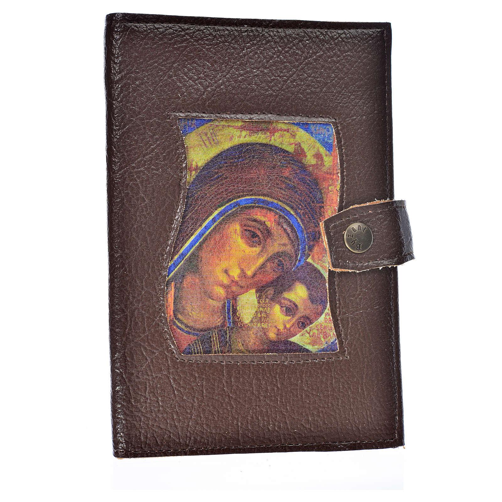 Funda Biblia Jerusalén Nueva Ed. simil cuero Virgen marrón oscuro 4