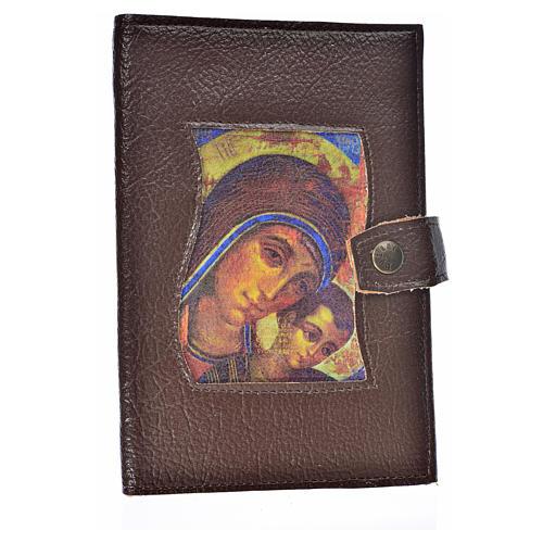 Funda Biblia Jerusalén Nueva Ed. simil cuero Virgen marrón oscuro 1