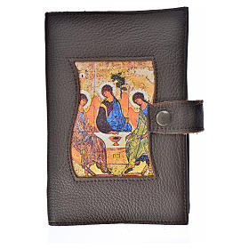Funda Biblia Jerusalén Nueva Ed. simil cuero Trinidad marrón oscuro s1