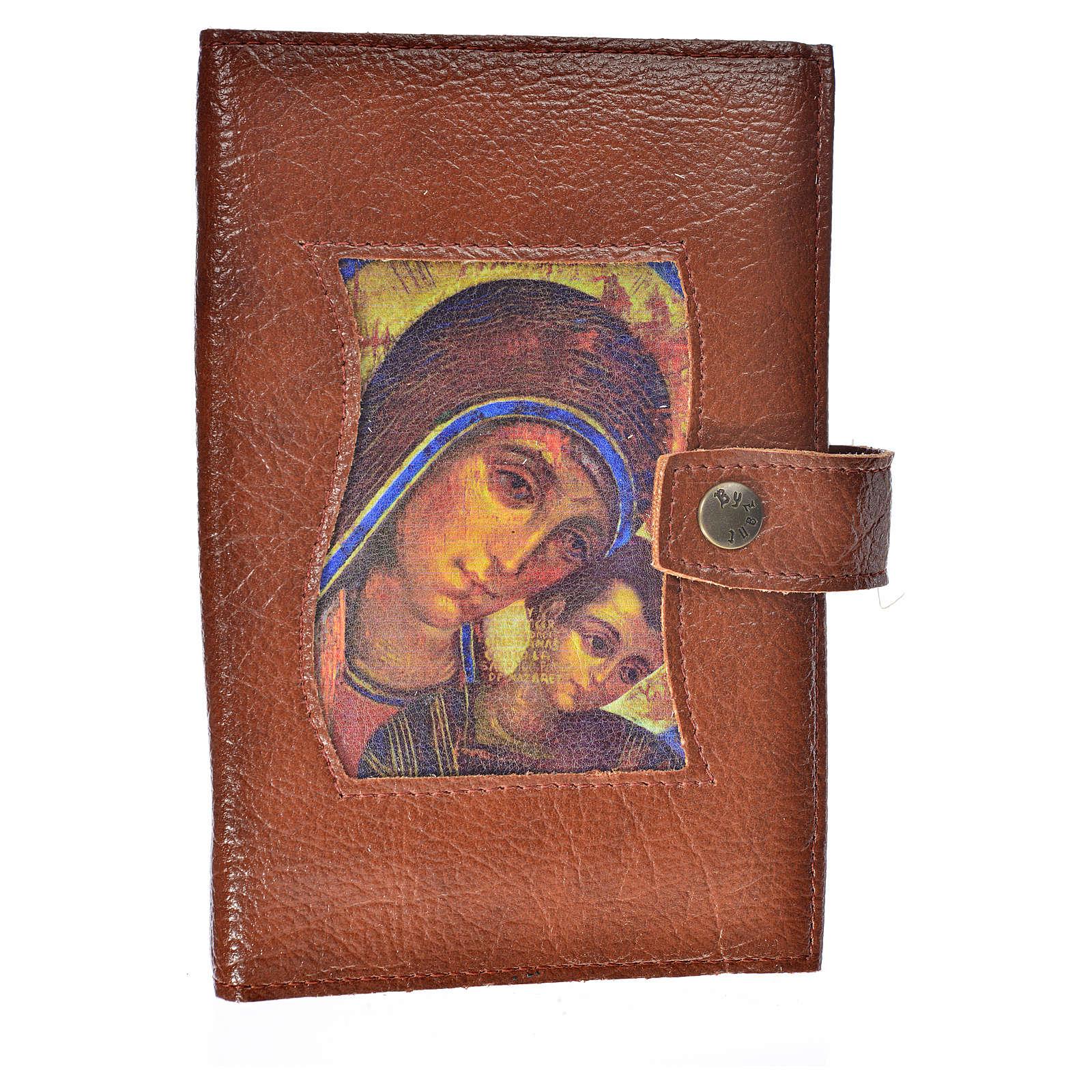 Funda Biblia Jerusalén Nueva Ed. simil Virgen María y Niño 4