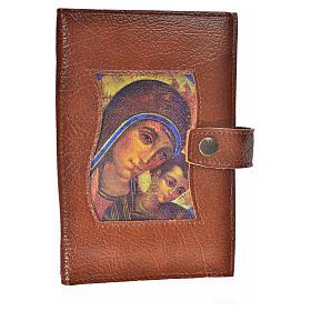 Funda Biblia Jerusalén Nueva Ed. simil Virgen María y Niño s1