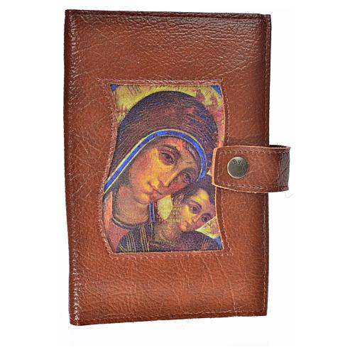 Funda Biblia Jerusalén Nueva Ed. simil Virgen María y Niño 1