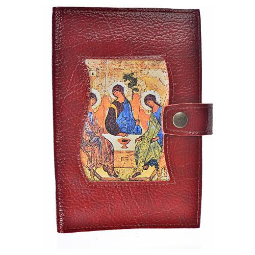 Funda Biblia Jerusalén Nueva Ed. simil cuero burdeos cierre de broche 1