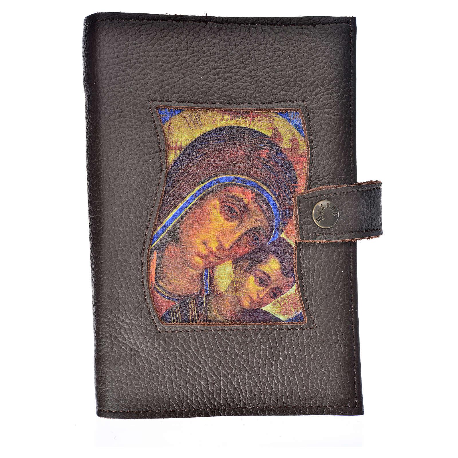Funda Biblia Jerusalén Nueva Ed. cuero Virgen marrón 4