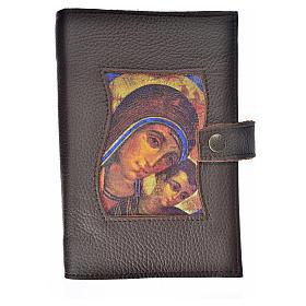 Fundas Biblia de Jerusalén Nueva Edición: Funda Biblia Jerusalén Nueva Ed. cuero Virgen marrón