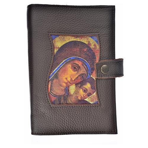 Funda Biblia Jerusalén Nueva Ed. cuero Virgen marrón 1