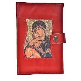 Funda Biblia Jerusalén Nueva Ed. cuero rojo Virgen Niño s1