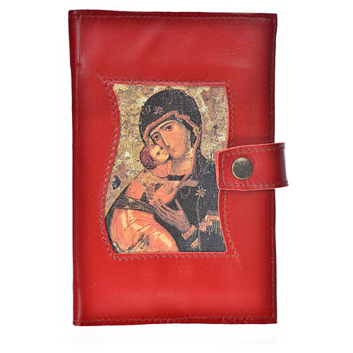 Funda Biblia Jerusalén Nueva Ed. cuero rojo Virgen Niño 1