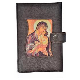 Funda Biblia Jerusalén Nueva Ed. cuero Virgen Ternura s1