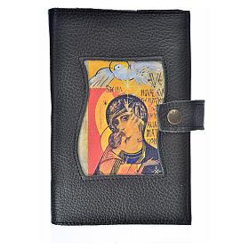 Funda Biblia Jerusalén Nueva Ed. cuero Virgen 3 Milenio s1