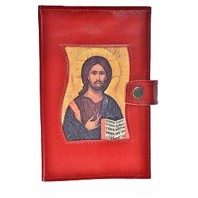Funda Biblia Jerusalén Nueva Ed. cuero burdeos Jesús s1