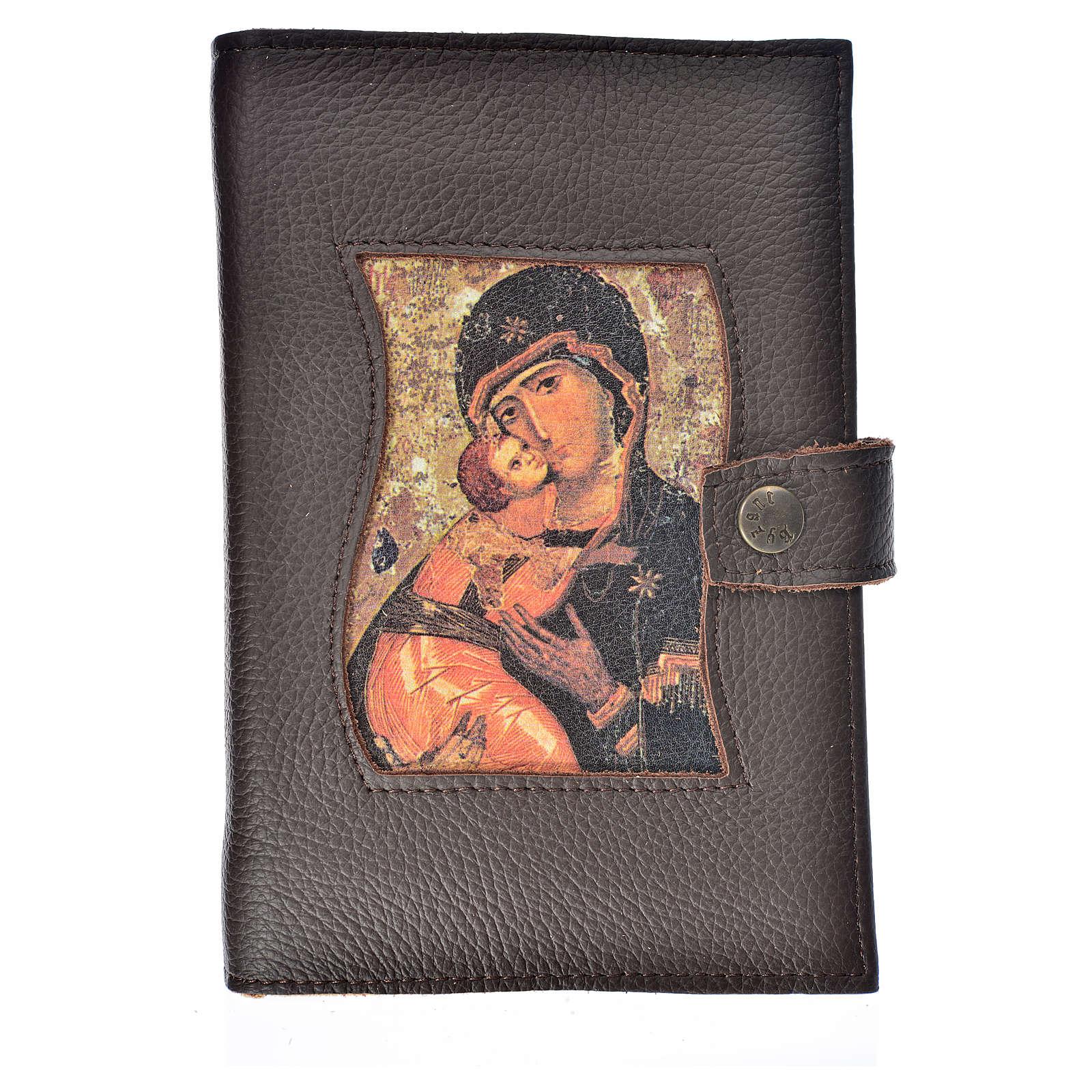 Funda Biblia Jerusalén Nueva Ed. cuero Virgen Niño 4