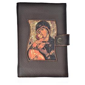 Funda Biblia Jerusalén Nueva Ed. cuero Virgen Niño s1