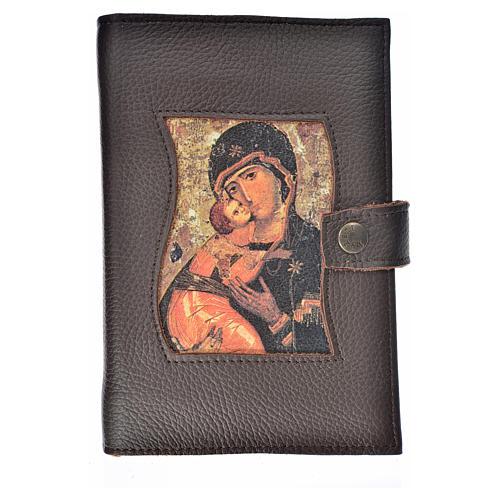 Funda Biblia Jerusalén Nueva Ed. cuero Virgen Niño 1