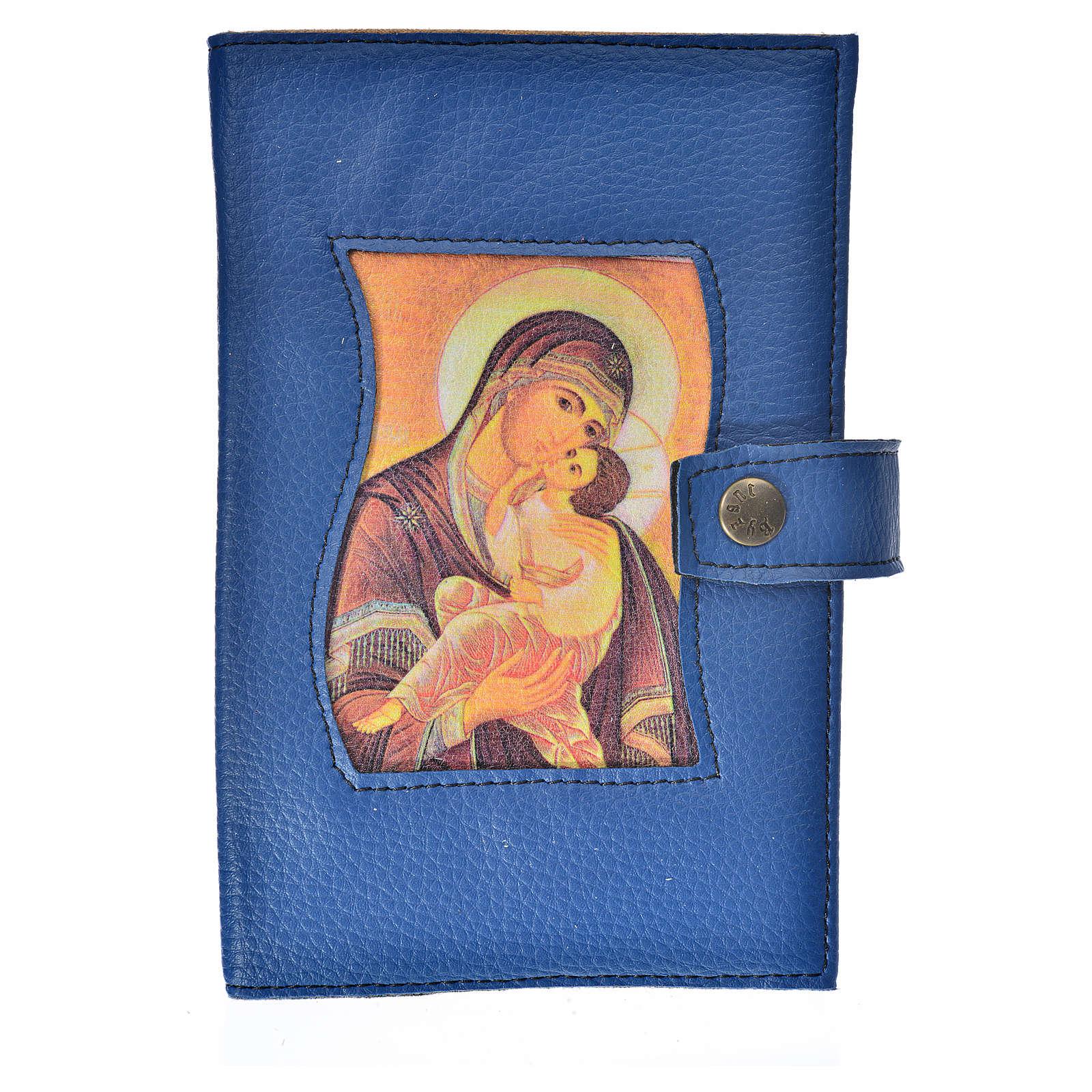 Funda Biblia Jerusalén Nueva Ed. cuero azul Virgen 4