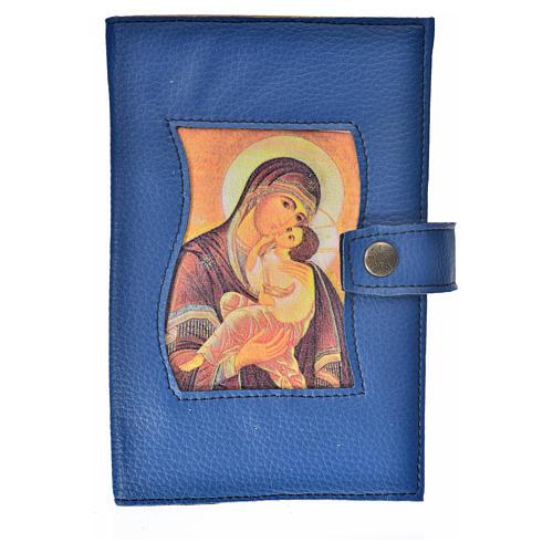 Funda Biblia Jerusalén Nueva Ed. cuero azul Virgen 1