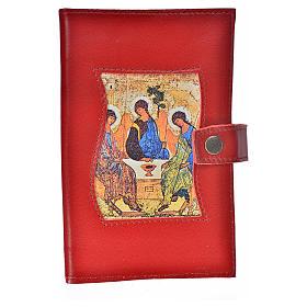 Funda Biblia Jerusalén Nueva Ed. cuero burdeos Trinidad s1