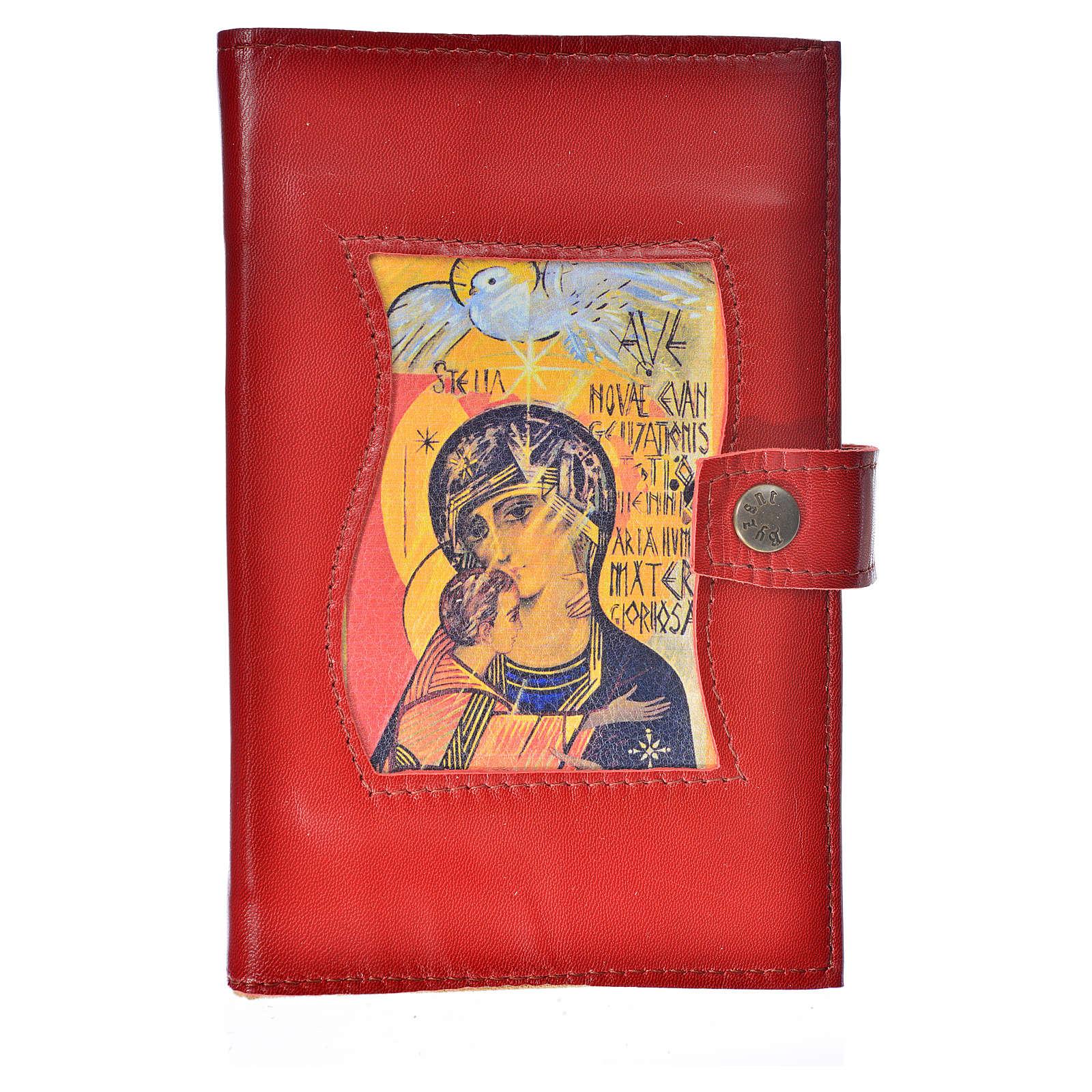 Funda Biblia Jerusalén Nueva Ed. cuero burdeos Virgen 3 Milenio 4