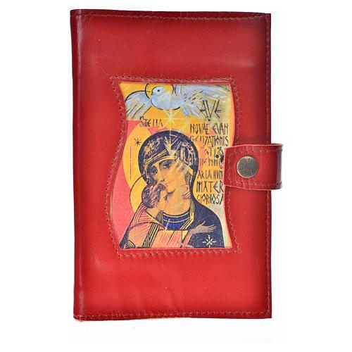 Funda Biblia Jerusalén Nueva Ed. cuero burdeos Virgen 3 Milenio 1