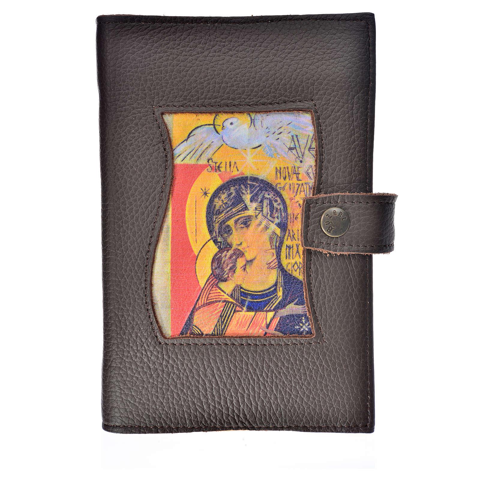 Funda Biblia Jerusalén Nueva Ed. cuero Virgen Milenio 4