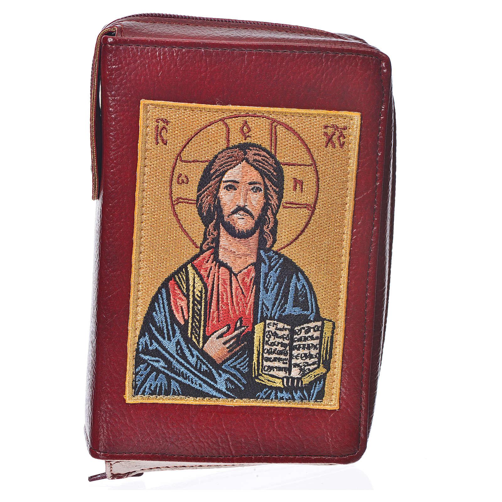 Funda Biblia Jerusalén Letras Grandes ESPAÑA bordeaux imagen Pantocrator 4