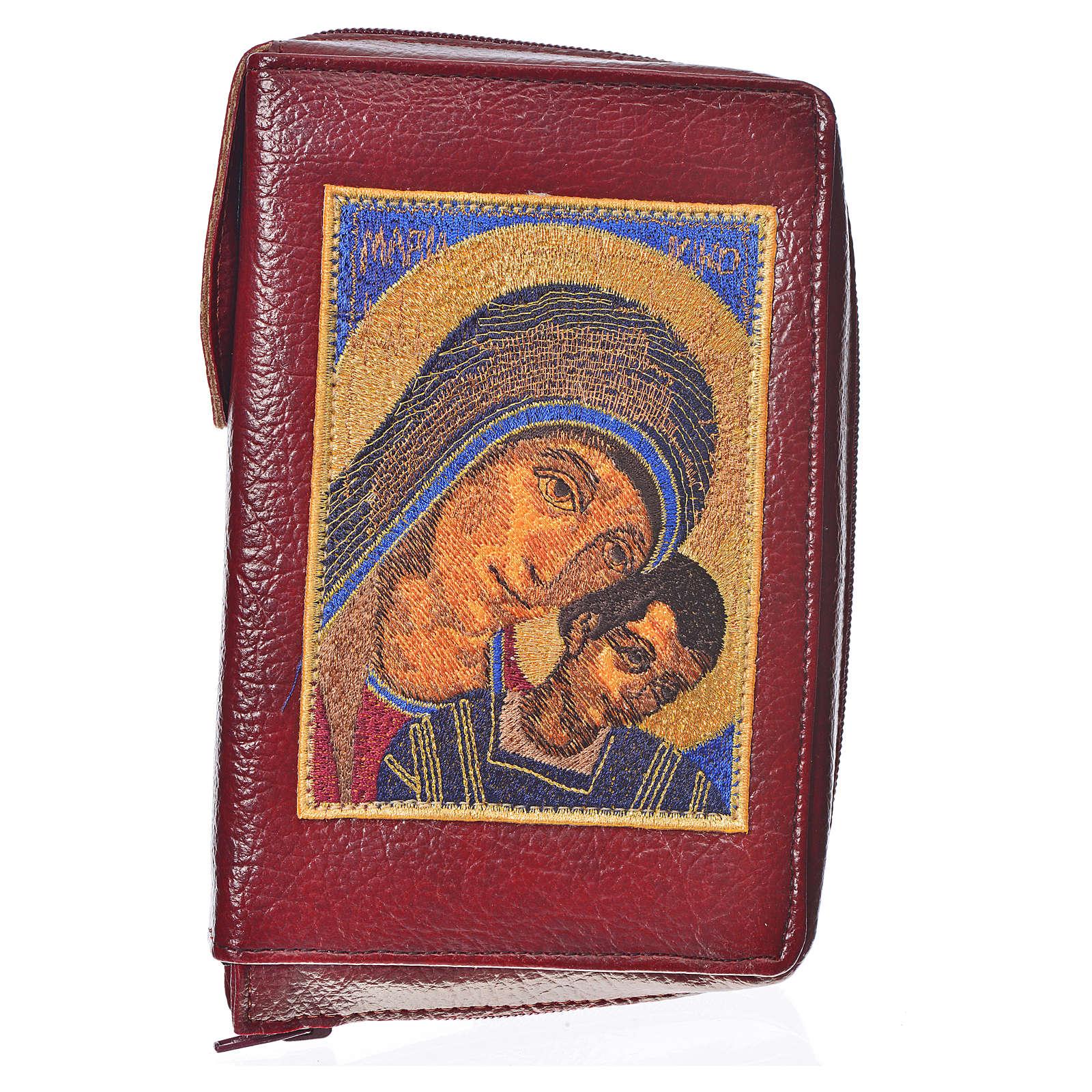 Funda Biblia Jerusalén Letras Grandes ESPAÑA bordeaux simil cuero  Virgen de Kiko 4